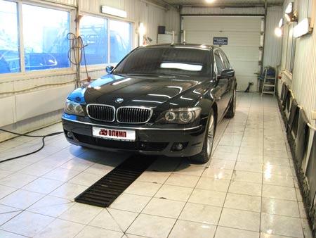 Обслуживание BMW